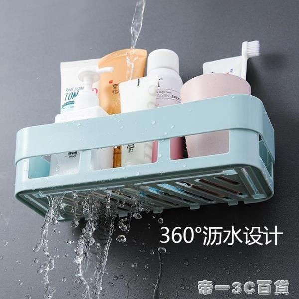衛生間浴室廁所洗手間免打孔牆上置物架衛浴廚房洗漱臺壁掛收納架【帝一3C旗艦】YTL