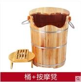 泡腳木桶加高帶蓋保溫足浴桶加熱蒸汽足療蒸腳桶木桶50CM -炫彩腳丫店(B)