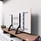 電視支架 帝配萬能通用液晶電視機底座免打孔掛架桌面顯示器支架32/55/90寸LX 愛丫 新品