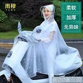 連身雨衣 雨衣電動車單雙人雨衣男女成人摩托電瓶車雨披加大加厚防暴雨衣服 母親節特惠
