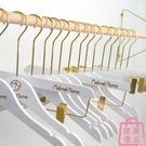 10個|實木衣架服裝店木質無痕成人專用衣撐掛可定制【匯美優品】