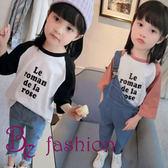春裝新款 韓版字母 印花插肩袖 圓領套頭 長袖T恤 中小童上衣  Be Fashion