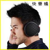 快樂購 耳暖耳捂 保暖耳套耳暖護耳朵罩護耳朵