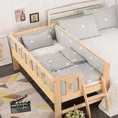 棉質嬰兒兒童防撞床圍床上用品寶寶拼接床床品套件四季通用 限時八五折
