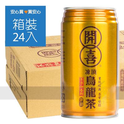 【開喜】凍頂烏龍茶340ml,24罐/箱,平均單價13.71元
