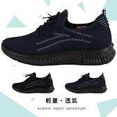 男款 M88 飛織網布透氣輕便舒適柔軟 懶人鞋 健走鞋 休閒慢跑鞋 走路鞋 運動鞋 老人鞋 59鞋廊