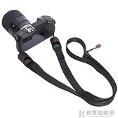 多功能減壓相機肩帶 微單快拆背帶 相機快掛保險帶腰扣腰掛安全繩  快意購物網