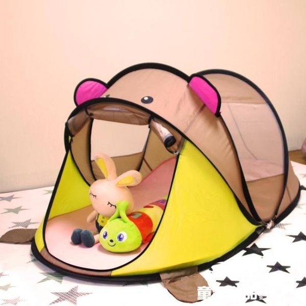 兒童帳篷室內外玩具遊戲屋公主寶寶過家家女孩折疊大房子海洋球池 ATF 童趣潮品