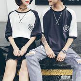 潮流情侶裝夏裝韓國寬鬆百搭短袖T恤 班服  易家樂