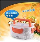 可攜式電熱飯盒100V蒸飯器學生工人上班族加熱便當優尚良品