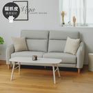 沙發 椅 兩人沙發 沙發床【Y0060-A】Vega Jodie 貓抓皮高背兩人沙發 收納專科