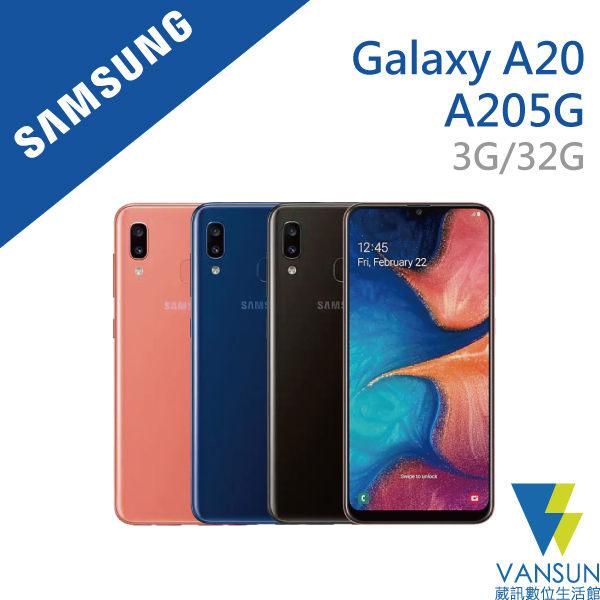 【贈觸控筆吊飾+三星立架原子筆+集線器】Samsung Galaxy A20 A205G 3G/32G 6.4吋 智慧型手機