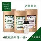 【海洋傳奇】【日本出貨】【3包組合】Natural Healthy Standard蔬果酵素粉 (C組合 芒果+豆乳抹茶+香蕉)