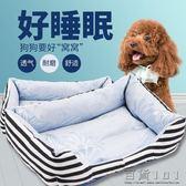 狗窩貓窩8斤內寵物通用