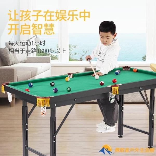 撞球桌臺球桌兒童迷你小桌球超大號玩具生日禮物【勇敢者】