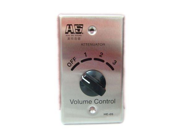 音響 監控 消防 批發中心 高阻抗 50瓦 100v 廣播喇叭專用音量控制器.音量開關 台製