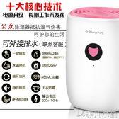 除濕器 小型室內除濕機家用靜音抽濕機房間去濕吸濕器臥室地下室防潮機3  非凡小鋪