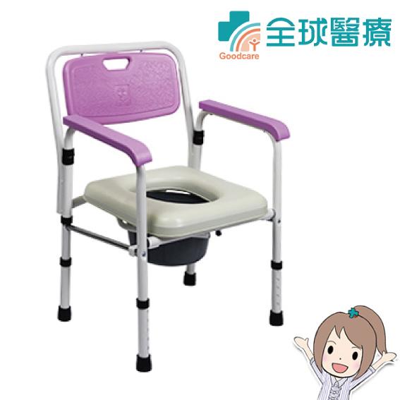 【均佳】鐵製軟墊收合便器椅 JCS-102
