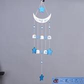 創意金屬5鈴鐺風鈴掛飾門意生日禮品女生臥室陽臺月亮裝飾掛件 3C數位百貨