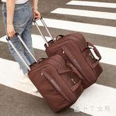 拉桿行李包 女手提大容量折疊旅行袋簡約行李包男出差包登機包 df5565【潘小丫女鞋】