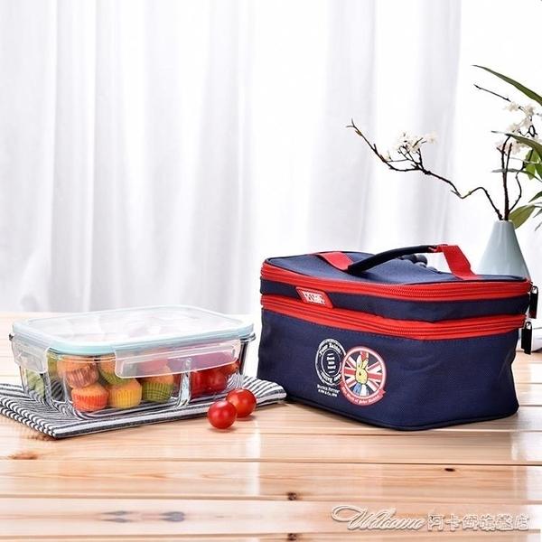 (免運)便當盒 英國比得兔三分隔玻璃飯盒微波爐耐熱便當盒密封碗3格保鮮盒套裝