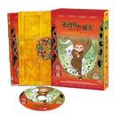 凱爾斯的秘密DVD -附贈精美筆記本