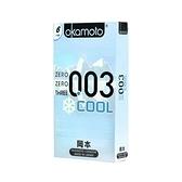 Okamoto岡本衛生套-003COOL冰炫6入