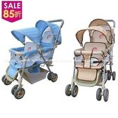 babybabe豪華嬰兒雙人推車(雙篷型)328 好娃娃