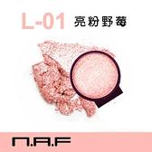 N.A.F 換換EYE眼影(自由玩色)亮粉野莓L-01. 2g