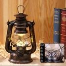 戶外露營燈 手提復古充電式LED馬燈煤油燈擺件鐵藝戶外照明露營野營帳篷燈 中秋節