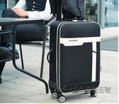 學生行李箱男24寸旅行箱包28牛津布拉桿箱萬向輪26密碼箱皮箱子女 後街五號