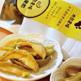 【鮮食優多】大熊農場・天然芒果青果乾(100g) 4包