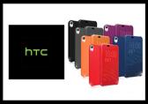 *全館免運*HTC Desire 826 原廠炫彩顯示皮套HC M170(台灣公司貨-盒裝)