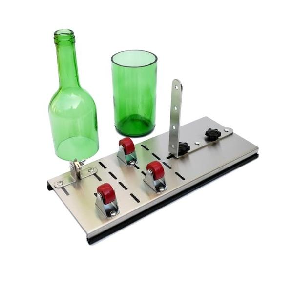 玻璃瓶切割器酒瓶切割器切瓶器割瓶器diy酒瓶燈工具割機玻璃刀 夏季特惠