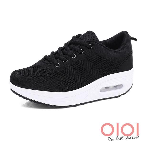 休閒鞋 活力滿分輕量厚底休閒鞋(黑)*0101shoes【18-706bk】【現+預】