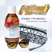 魚油特惠組|金秋享回饋 黃金PRN大賞