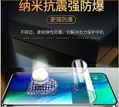 【萌萌噠】谷歌 Google Pixel 4 XL 兩片裝液態奈米水凝膜 高清高透全覆蓋防爆防刮防指紋 全包軟膜