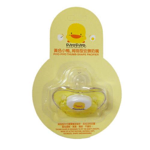 【奇買親子購物網】黃色小鴨姆指型安撫奶嘴