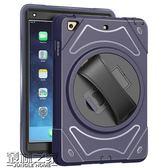 店長推薦▶2018新款ipad保護套mini2全包迷你ipad2/3/4防摔Air2硅膠pro10.5
