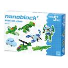 【日本KAWADA河田】Nanoblock 帥氣基本組BASIC SET PBS-002