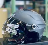 GP-5半罩安全帽,雪帽,026/消光灰