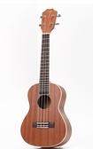 尤克裏裏ukulele21寸初學者成人學生兒童小吉他TUC200B YYP 【傑克型男館】