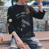 夏季中袖五分袖男t恤韓版寬鬆個性潮流七分2018新款早春短袖半袖『全館好康1元88折』