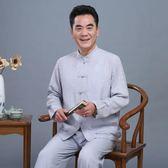 居士服 中老年長袖中國風唐裝男士太極服棉麻盤扣套裝 GY502『美鞋公社』