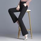 2020春秋季新款微喇叭褲 女垂感休閒褲 大尺碼高腰彈力顯瘦喇叭長褲子