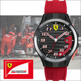 【僾瑪精品】Scuderia Ferrari 法拉利賽車紅色時尚腕錶-膠帶款/44mm-FA0830014