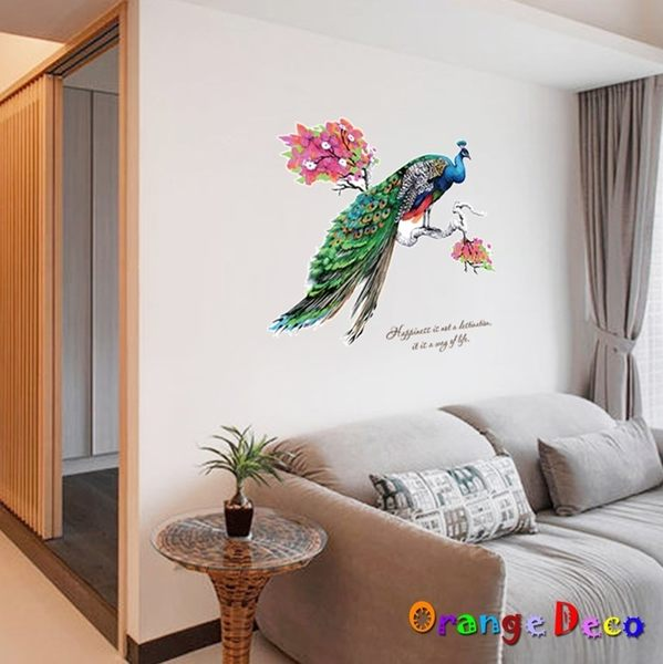 壁貼【橘果設計】孔雀 DIY組合壁貼 牆貼 壁紙 室內設計 裝潢 無痕壁貼 佈置