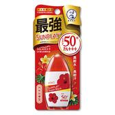 曼秀雷敦SUNPLAY防曬乳液-戶外玩樂35g【康是美】