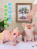存錢罐兒童儲蓄罐十二生肖零錢罐創意儲錢罐可愛豬豬女孩禮物成人  莫妮卡小屋