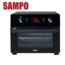 贈 7-11商品卡(面額500元) SAMPO 聲寶 20L微電腦多功能氣炸烤箱 KZ-XA20B ***免運費***